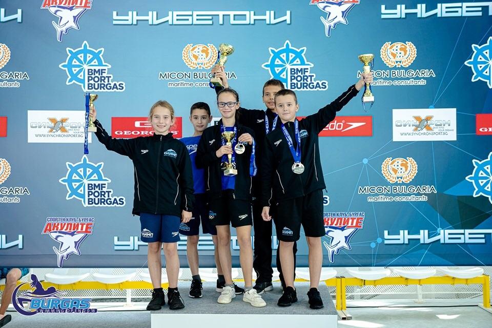 """Отборът на """"НСК Олимп"""" завърши своето участие с много отличия и няколко отборни купи в турнира по плуванеBurgas Swimming Open"""
