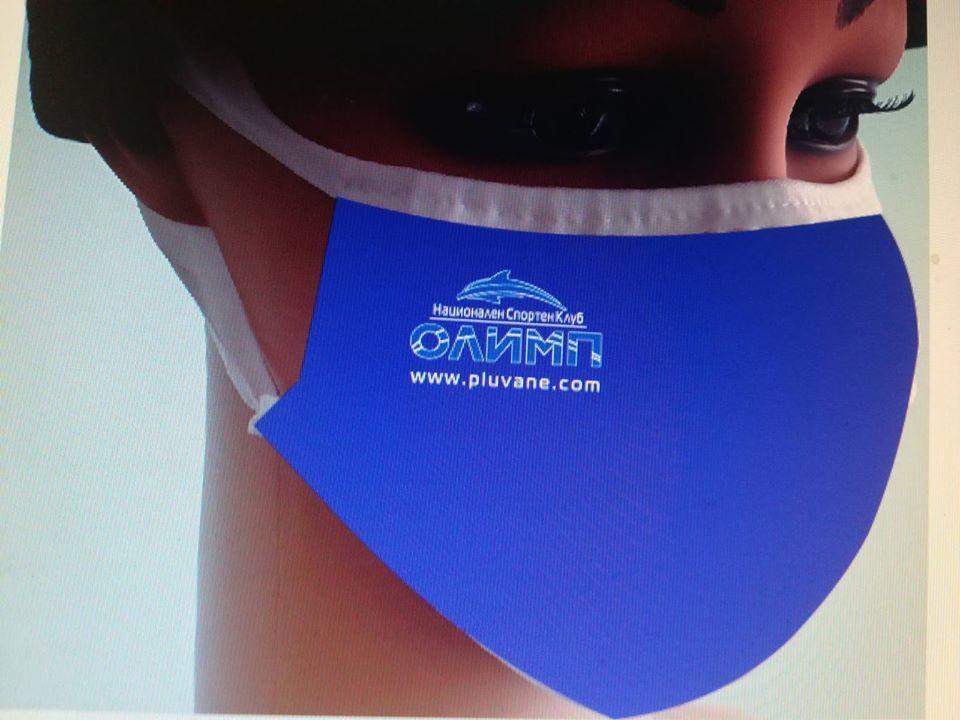 НСК Олимп подарява брандирани маски на всички желаещи деца!