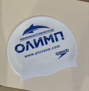 Шапка НСК Олимп Плувна шапка