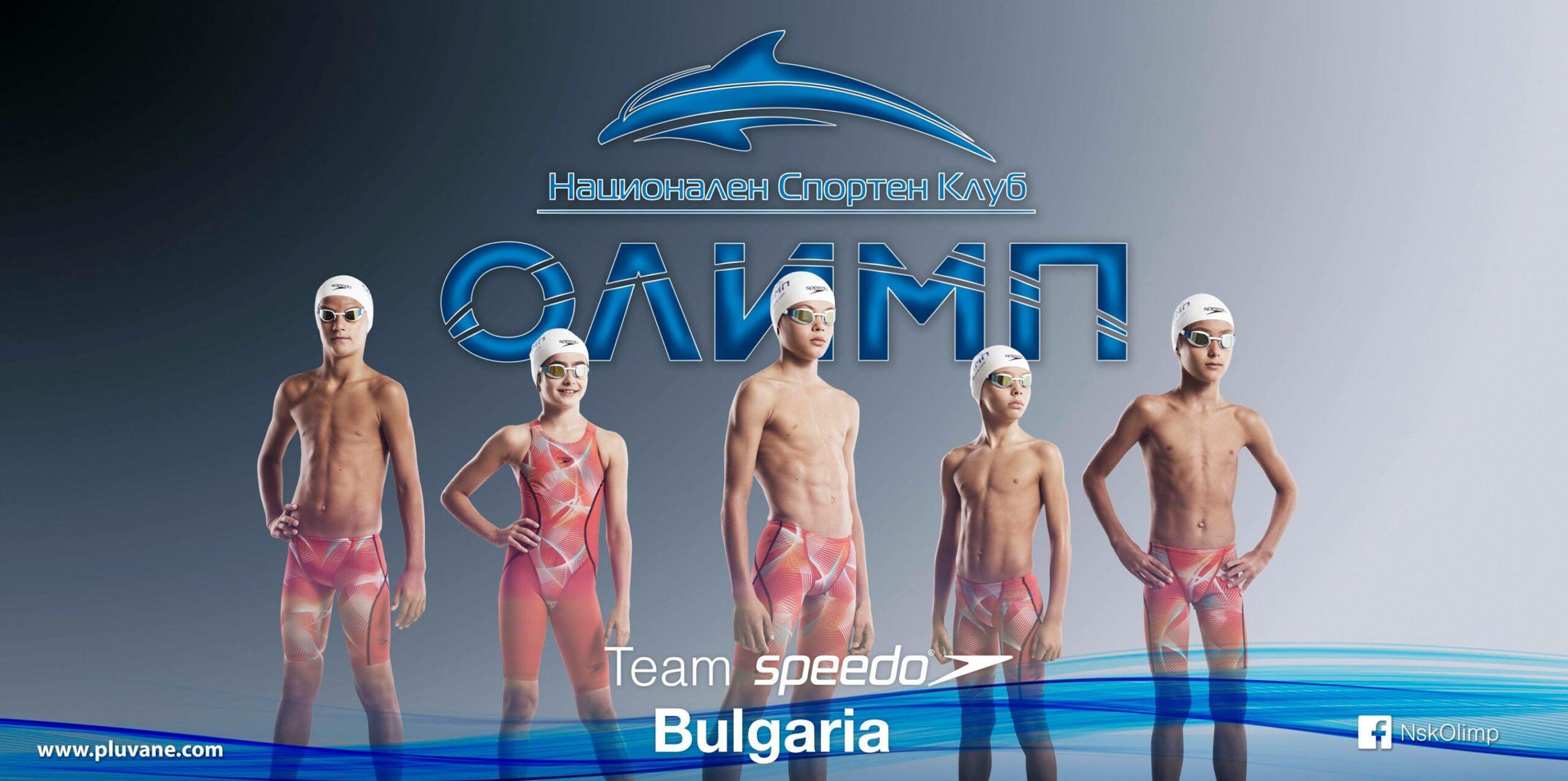 """Подбор на талантливи деца за плуване от """"НСК Олимп""""."""